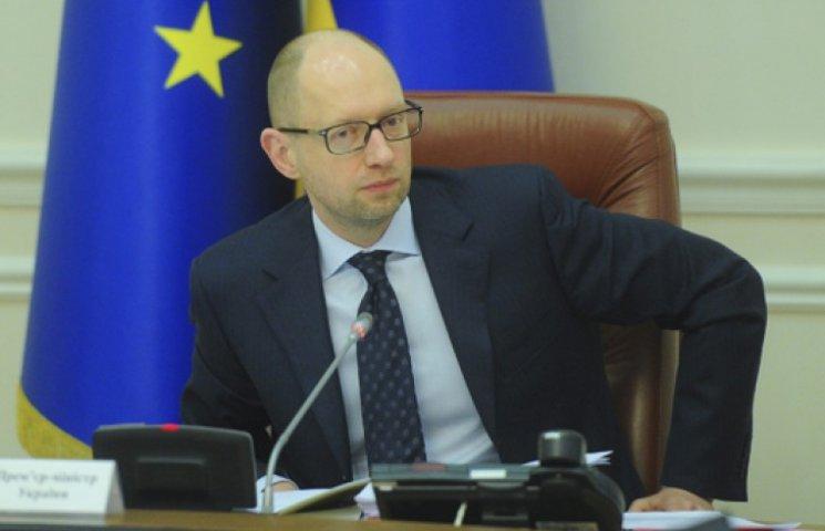 Мін`юст звинуватив Гордієнка у наклепі на Яценюка (ОНОВЛЕНО)