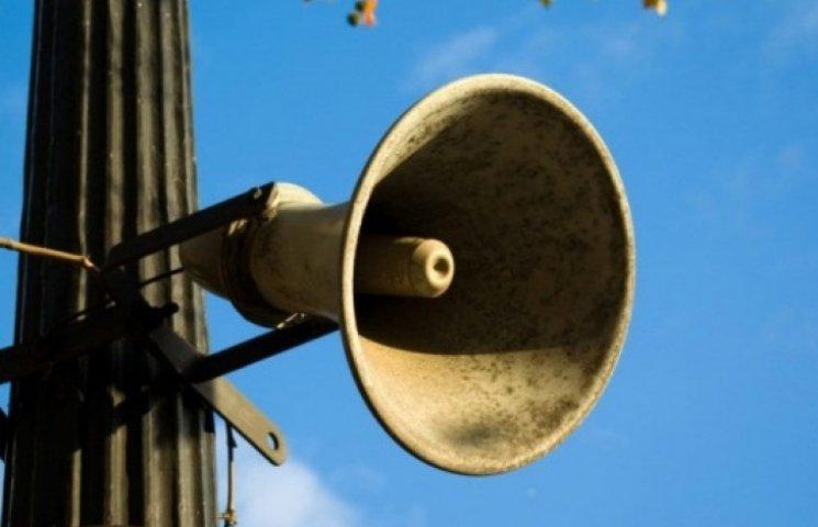 В Ужгороді вісті з фронту лунатимуть з гучномовців