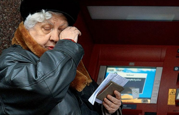 """У Запоріжжі жорстоко побили пенсіонерку за """"нерозмінний"""" долар у гаманцю"""