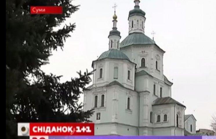 Суми - місто міцних, але сумних чоловіків, яким не вистачає жінок. Погляд з Києва (ВІДЕО)