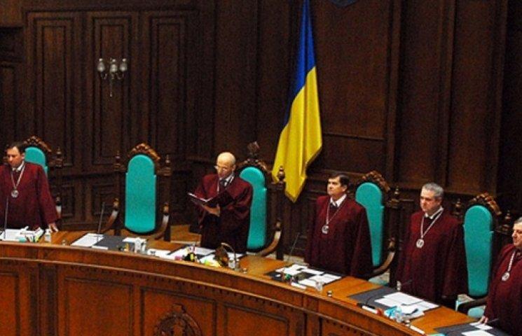 Сім суддів Конституційного суду можуть судити за узурпацію Януковичем влади
