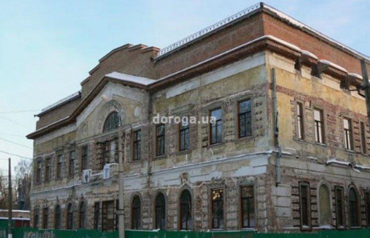 Депутати попросять грошей на перетворення садиби Харитоненка у Палац шлюбу (ФОТО)