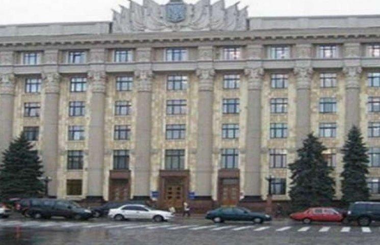 У Харкові депутатам дійшло, що Росія - агресор (коментарі)