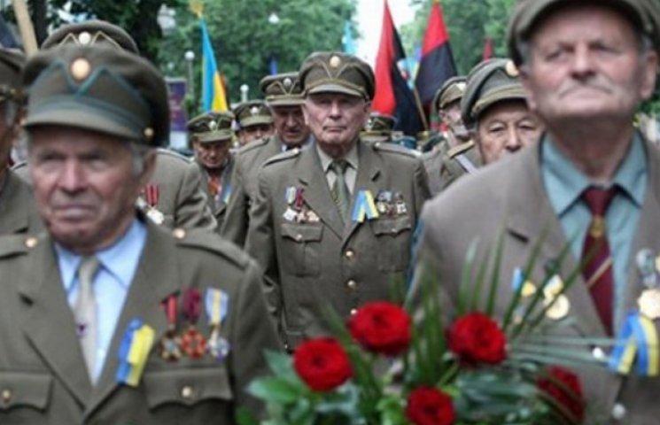 Рада визнала ОУН і УПА борцями за незалежність