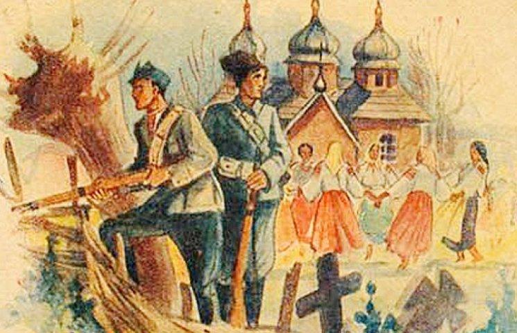 Україна. Перший день власної історії