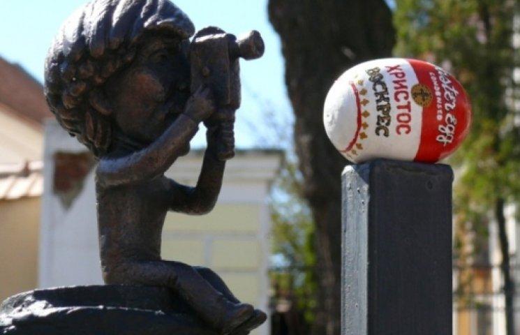 Закарпатські студенти мірялись яйцями Воргола (ФОТОФАКТ)