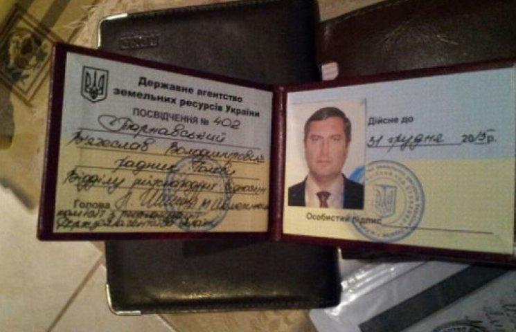 """Аваков: Директор """"Укрспецзему"""" погоріла на хабарі в $200 тисяч (ФОТО)"""