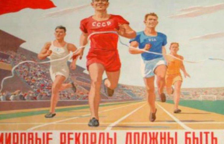 ТОП-6 відголосків радянщини, завдяки яким можна загриміти за грати