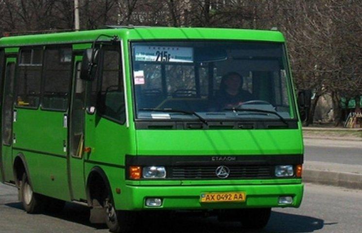 """В Харкові відкрили """"святкові"""" автобусні маршрути"""