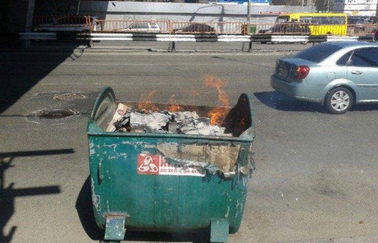 Культура киян, або чому горять сміттєві баки (ФОТОФАКТ)