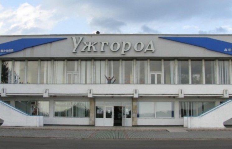 Літати до Києва у суботу закарпатцям не вдасться