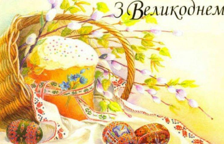 Що українці з діда-прадіда роблять на Великдень