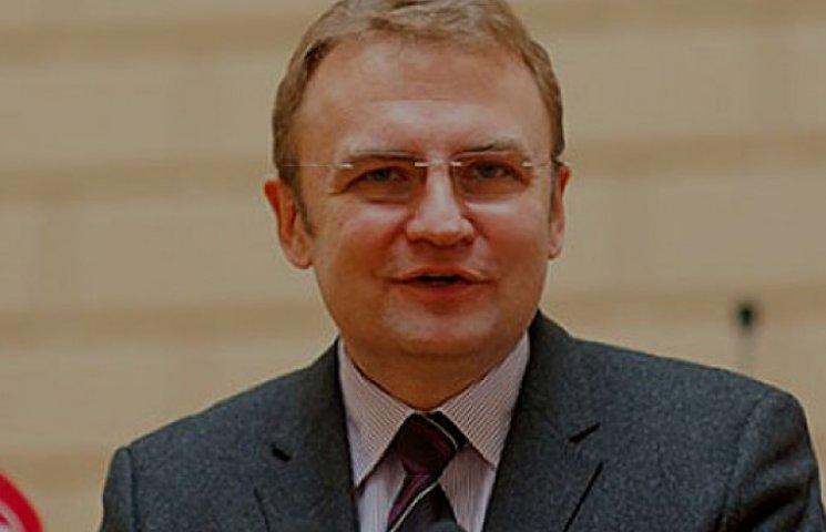"""Як """"Пупс"""" у Львові приручатиме Садового"""