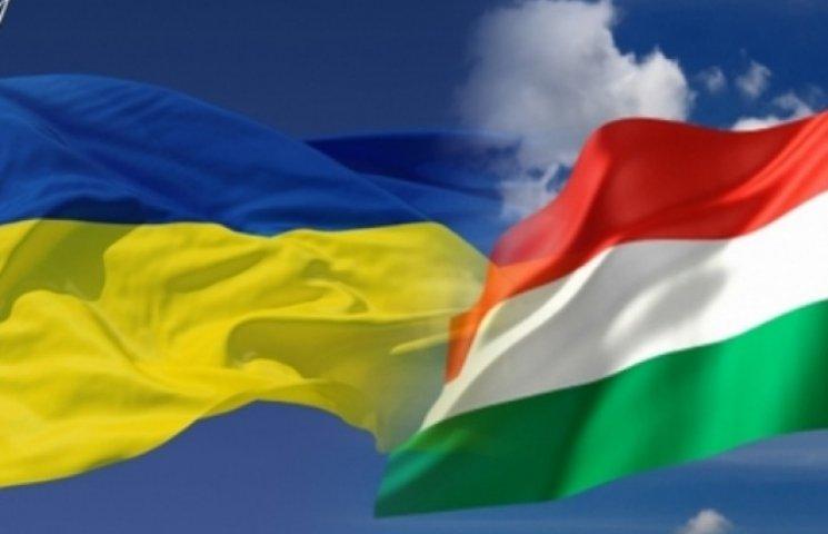 """Угорщина і далі наполягає на """"гуманітарній кризі"""" на Закарпатті"""