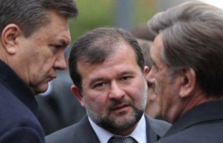 Балога запропонував цивілізовано розлучитися із Донбасом