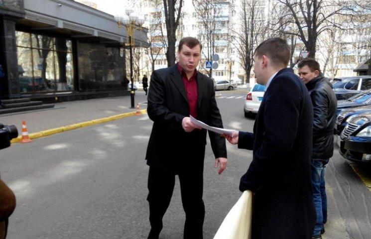 Ужгородці поскаржилися на міськраду у Генпрокуратурі (ФОТОФАКТ)