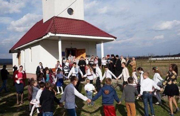 На Закарпатті воскрешають старі обряди (ФОТОФАКТ)