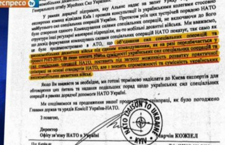 В Україні планують об
