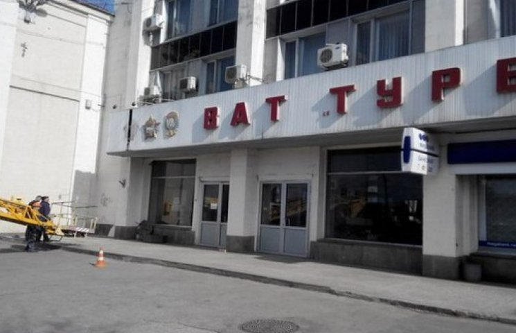 Харків позбавляється радянської символіки, - соцмережі (ФОТО)
