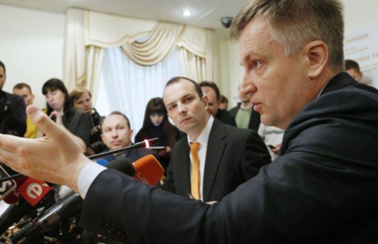 Чому Наливайченко не хоче займатися Медведчуком