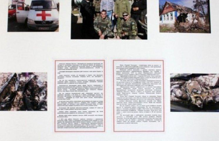 """Закарпатці чекають на відкриття виставки """"Між гарматами музи мовчать"""" (ФОТОФАКТ)"""