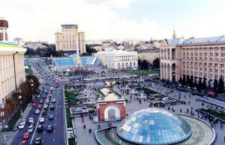 Туристи визнали Київ найдешевшим європейським містом