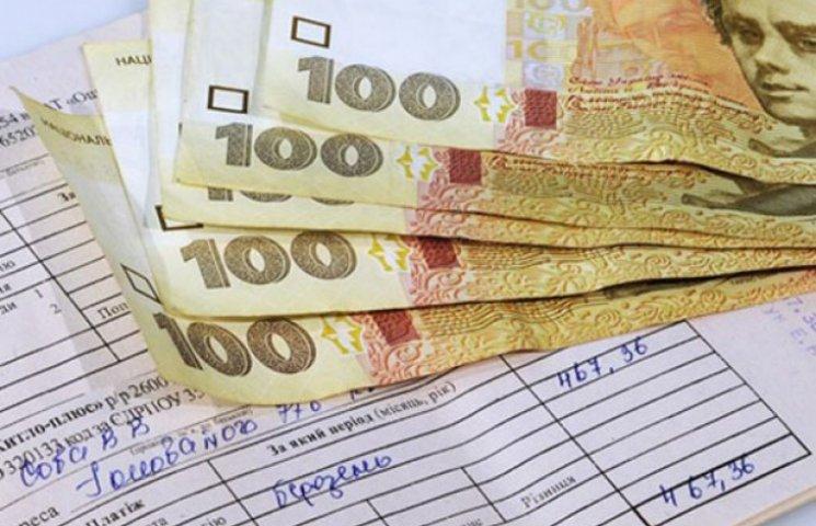Запорожцям, які обдурили державу для оформлення субсидії, доведеться заплатити штраф