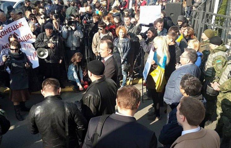 В Києві під Конституційним судом вимагають не скасовувати люстрацію