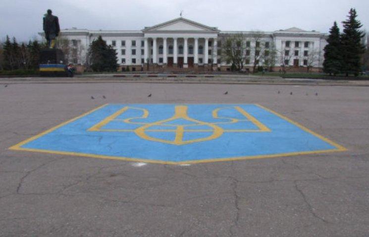 Донбас.depo.ua