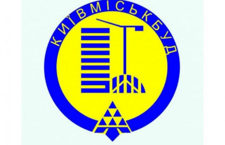 """Кличко хоче """"підім'яти"""" Київміськбуд"""