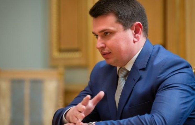 Порошенко призначив Ситника головою Антикорупційного бюро