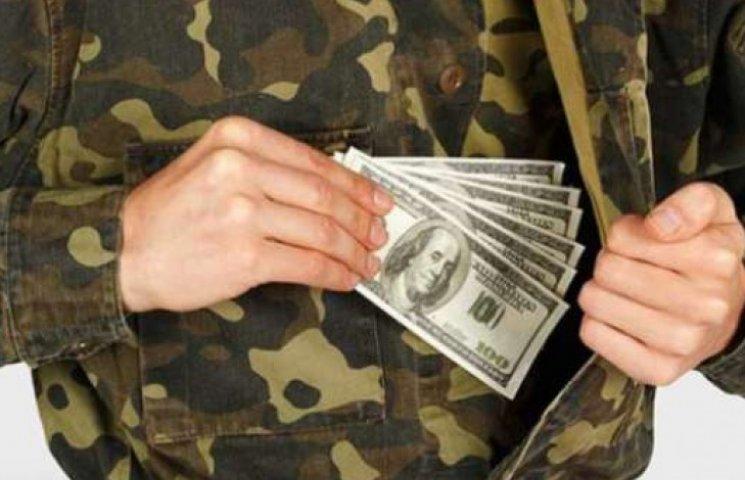 В Ужгороді замкомандира за 5 000 гривень не відправив військового в АТО