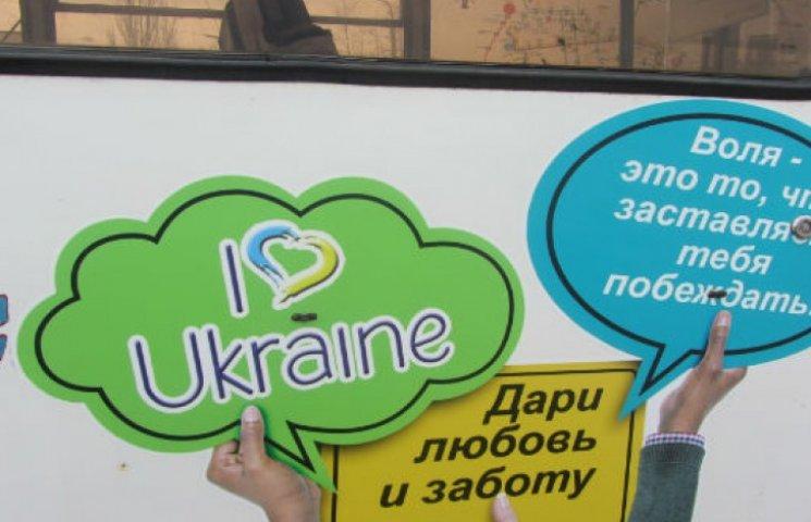 В Сєвєродонецьку вигадали, як щодня нагадувати, що їх місто - це Україна (ФОТО)