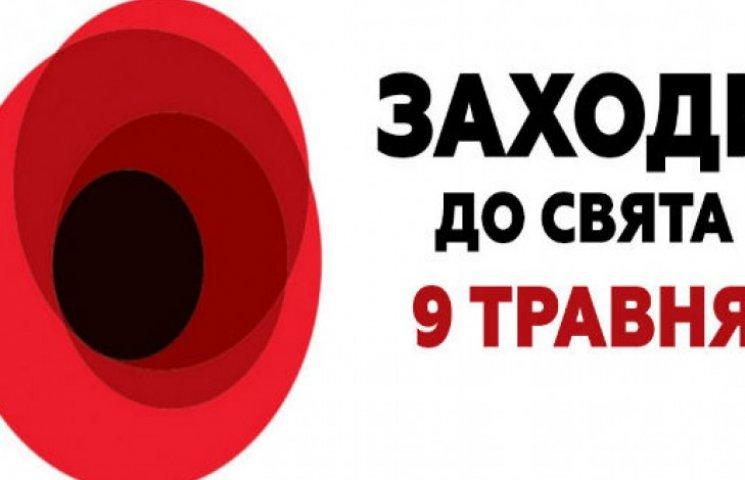 9 травня цього року у Сумах відзначатимуть переглядом військових хронік та майстер-класами (ГРАФІК ЗАХОДІВ)