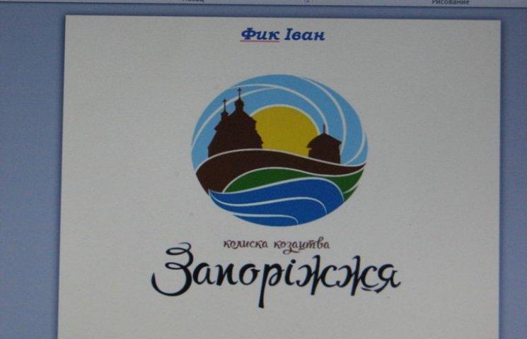 У Запорізькій області може з
