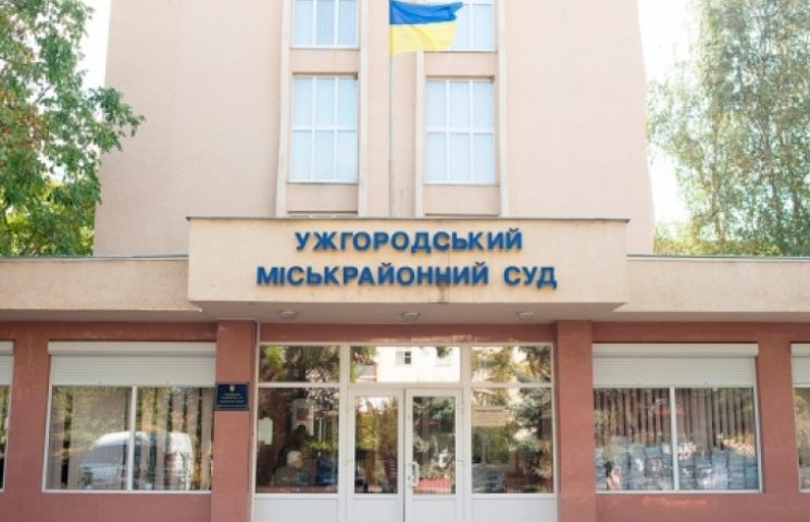 Законність ужгородської влади суд розгляне у травні