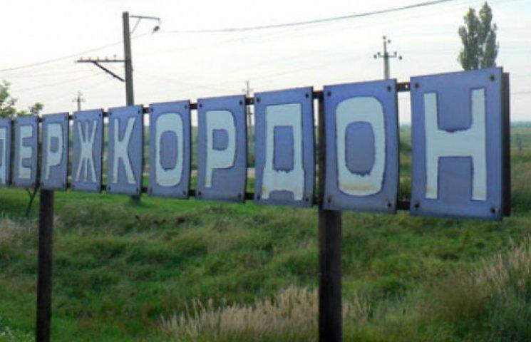У восьми районах Сумщини заборонено фотозйомку та нічну риболовлю