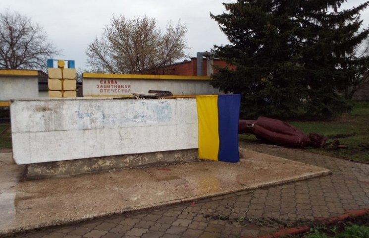 Рада Станично-Луганського району визнала Росію агресором (ОНОВЛЕНО)