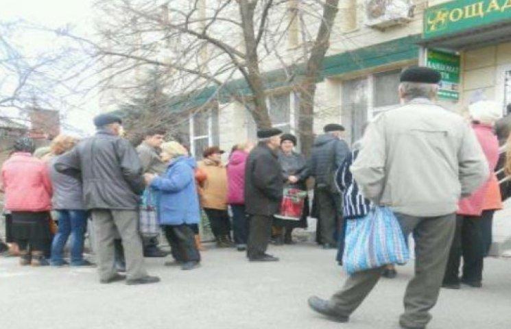 """У Луганську пенсіонери вишукуються в чергу за пенсіями від """"ЛНР"""". Але грошей нема (ФОТОФАКТ)"""