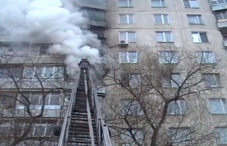 Вранці в Харкові палав 16-поверховий будинок, врятовано трьох мешканців
