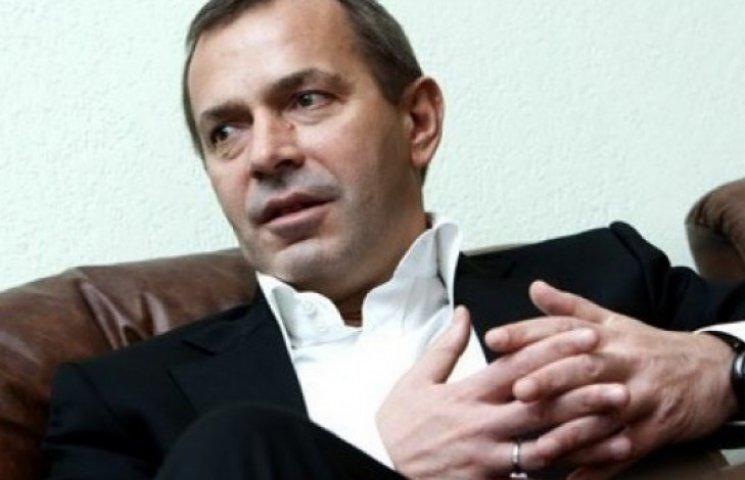ГПУ зняла підозру з Клюєва у масових розстрілах на Майдані (ДОКУМЕНТ)