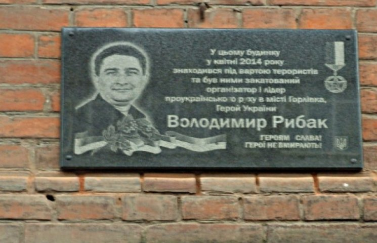 Фото: Донбас.depo.ua