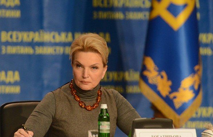 ЗМІ: Генпрокуратура арештувала палаци Богатирьової