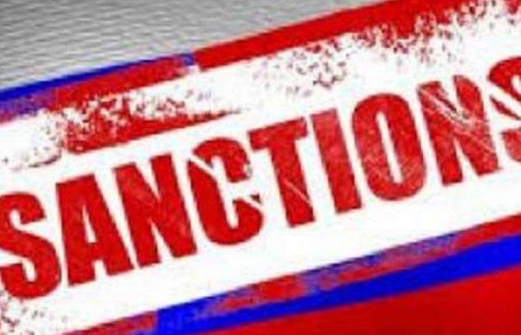 Росія запровадила банківські санкції проти ЄС та США