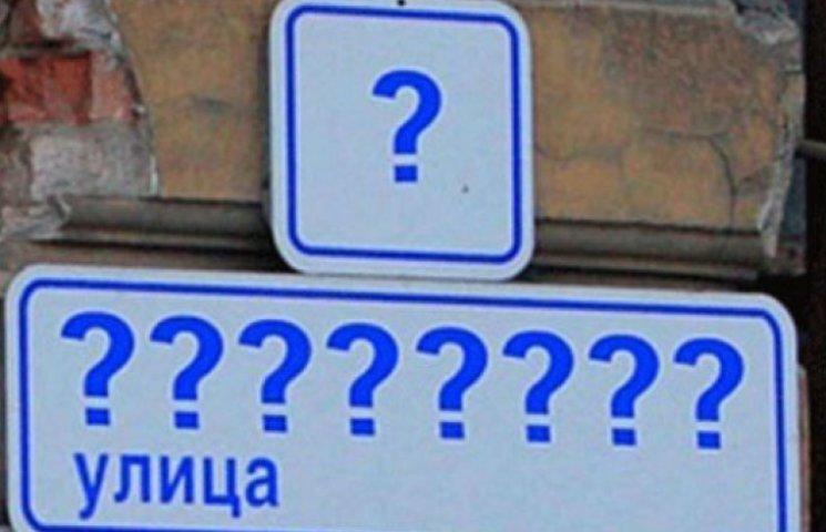 Биков шукає в Сумах місце для Харитоненка та Суханова