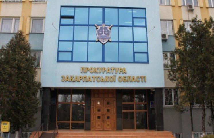 Ужгородські депутати можуть опинитися на лаві підсудних за відмову від мобілізації