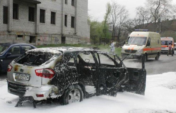 В МНС показали, як горіла автівка в Запоріжжі (ФОТО)