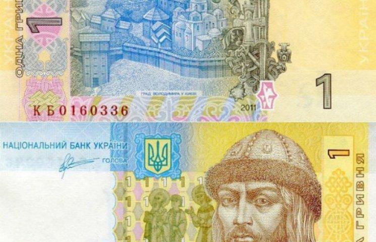 Депутати Киівради здаватимуть майно киян в оренду за одну гривню