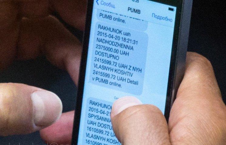 """Українському нардепові на рахунок """"капнуло"""" 2,3 млн грн (ФОТОФАКТ)"""
