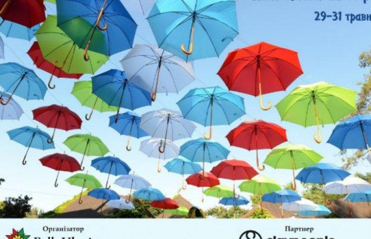 День Києва відсвяткують миттям пам'ятників, фестивалем морозива та флешмобом